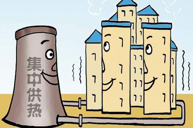 邢台市区集中供热面积新增200万平方米