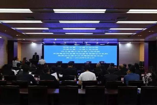 京津冀建立区域清算与破产案件审理工作协作机制