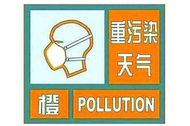 河北10地启动重污染天气Ⅱ级应急响应 限行这样变