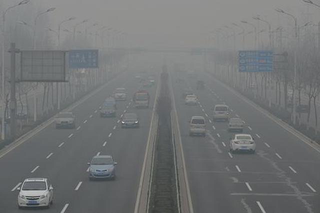 石家庄10月19日18时启动重污染天气Ⅱ级应急响应