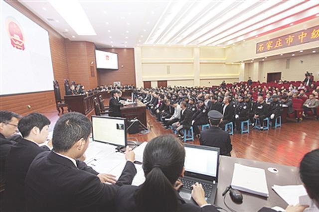 石家庄公开审理一起涉黑团伙案 涉及51名被告