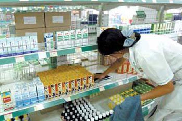 北京地铁等公共区域可开便利店 允许售卖非处方药