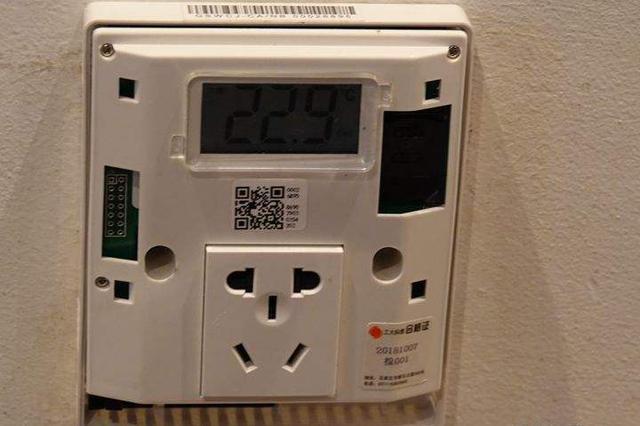 石家庄5万户家庭将安装室温采集装置 实时监控供暖