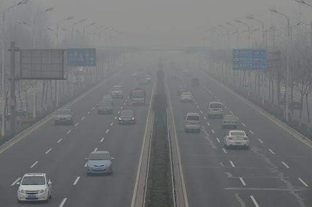 衡水市将启动重污染天气Ⅱ级橙色应急响应