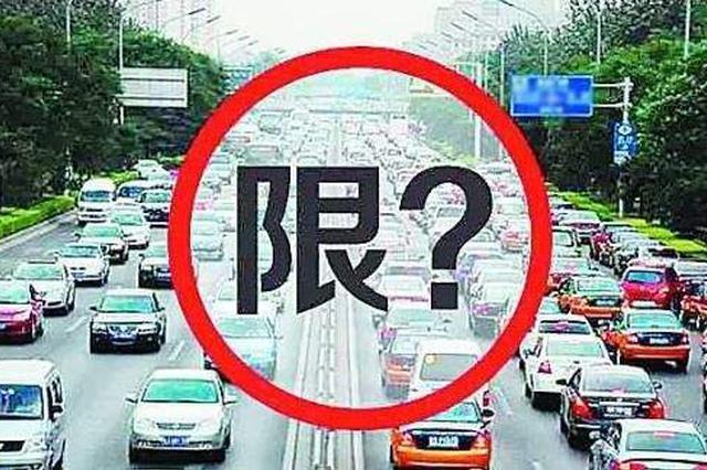 邯郸将启动应急减排措施 这些车辆不得进入主城区
