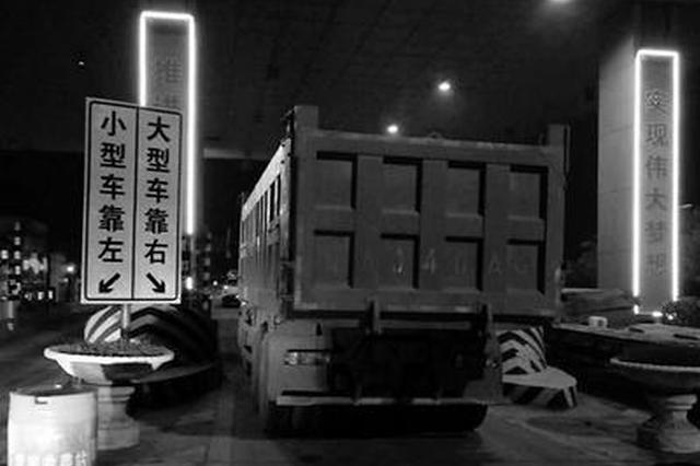 石家庄:一重型货车撞坏限高上高架桥 被顶格处罚