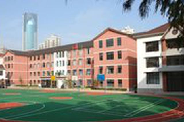 河北省教育厅最新通知 中小学要做好这件事