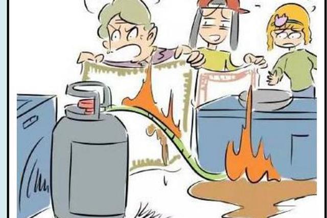 唐山:气罐突然起火 村支书勇闯火场救出两位老人