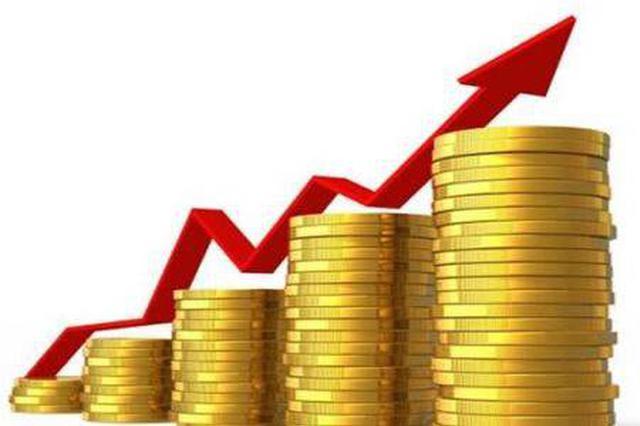 河北:今年前九个月一般公共预算收入同比增7.4%