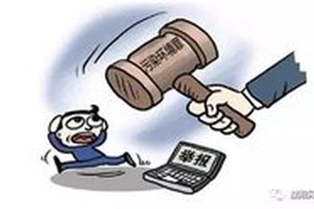 河北公开曝光一批企业 存在突出环境违法问题