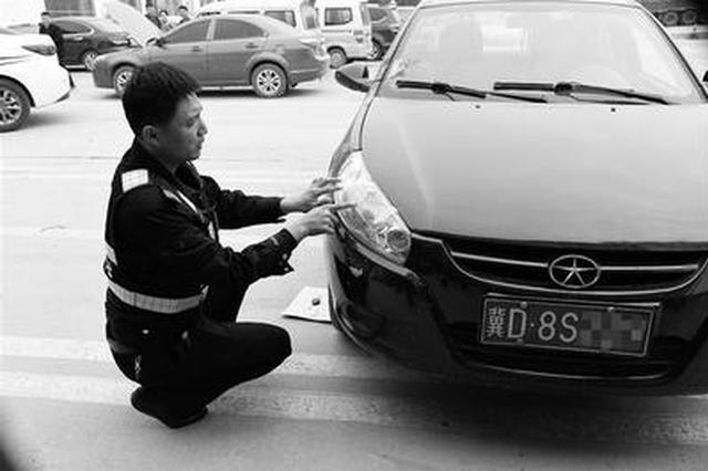 邯鄲一女司機肇事逃逸致人死亡 為掩飾自己換車燈