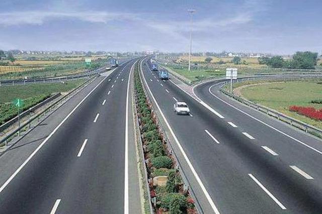 河北要新建這些高速國道等 總投資400多億元