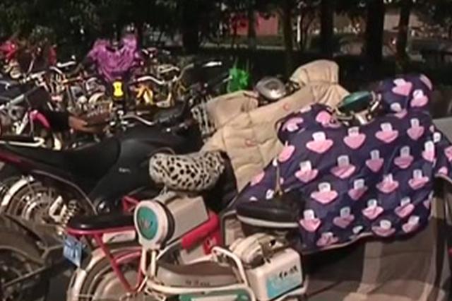 """邯郸电动车加装""""挡风被"""" 安全隐患不容忽视"""