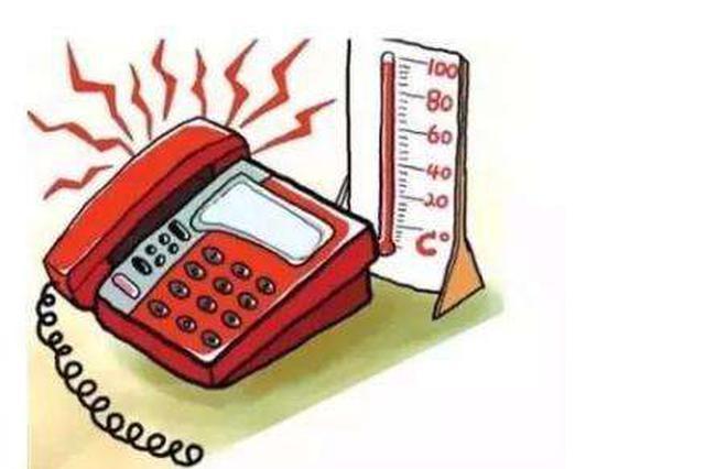 石家莊市供熱投訴電話開通 11月1日起24小時值守