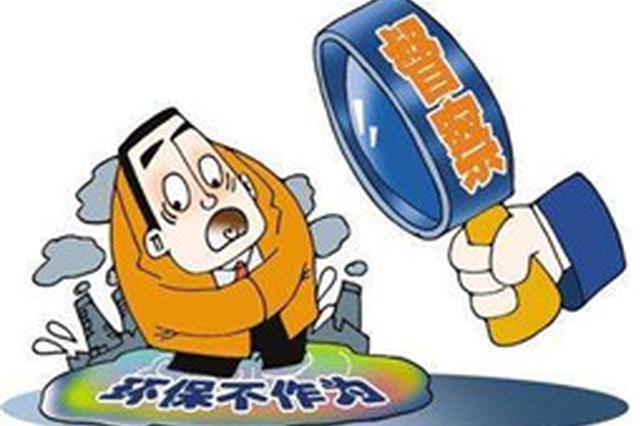 """河北省將對群眾舉報問題開展""""回頭看"""""""