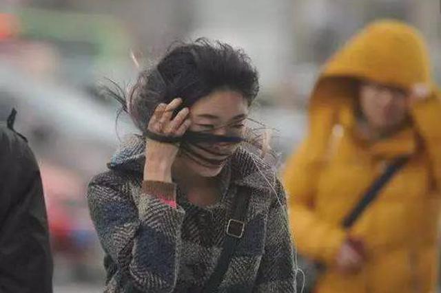 河北局地陣風10級降溫10℃ 冷空氣要發威注意保暖