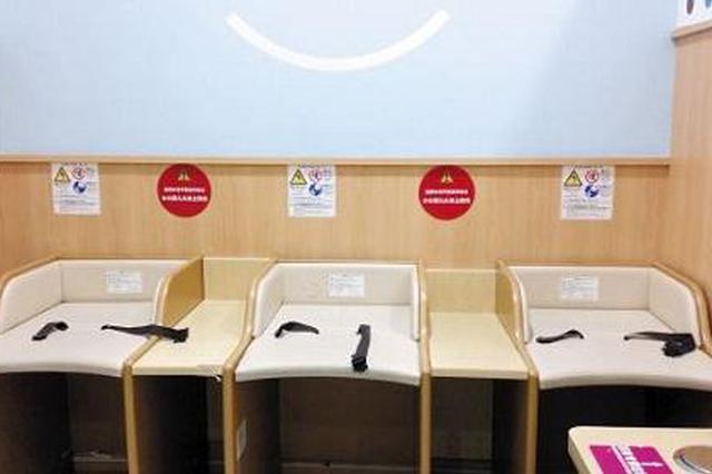 石家庄在公共场所设立321个母婴室 纳入地铁站规划
