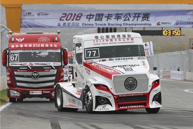2018CTR中国卡车公开赛秦皇岛站赛况