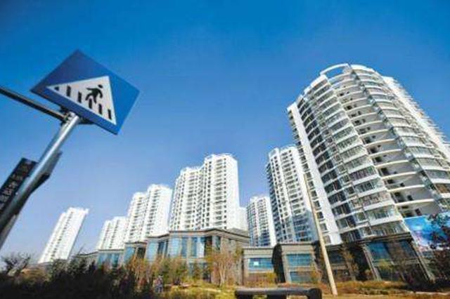 唐山新修订房地产交易管理条例 明年施行