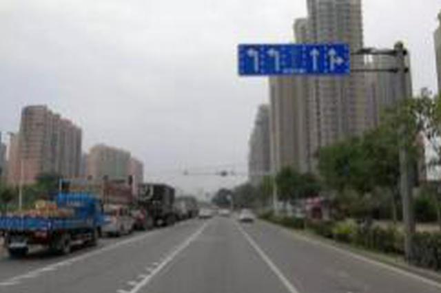 秦皇岛海阳路与先锋路交叉口东侧路口通车