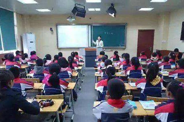 承德发布校外培训机构黑白名单 6家被取缔