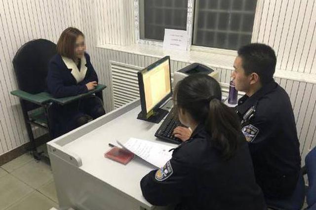 河北一女子拿刀乘地铁不听劝阻 涉妨害公务罪被拘