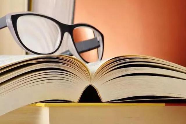 河北高校教师资格认定最新通知 这些要求要知道