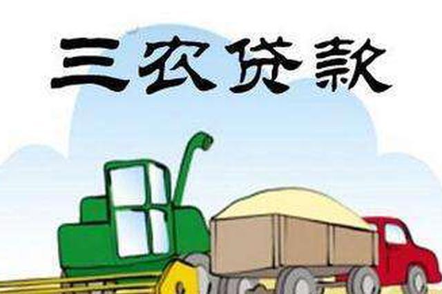 """威县创建""""信用村""""破解农户贷款难"""