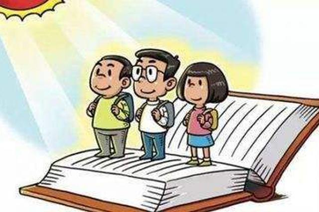 河北公费师范生从事中小学教育服务期限减至6年