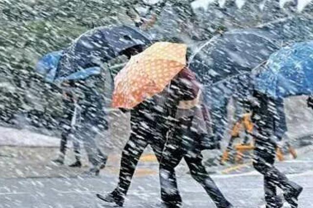 河北全省有一次雨雪天气过程 降温幅度可达9℃