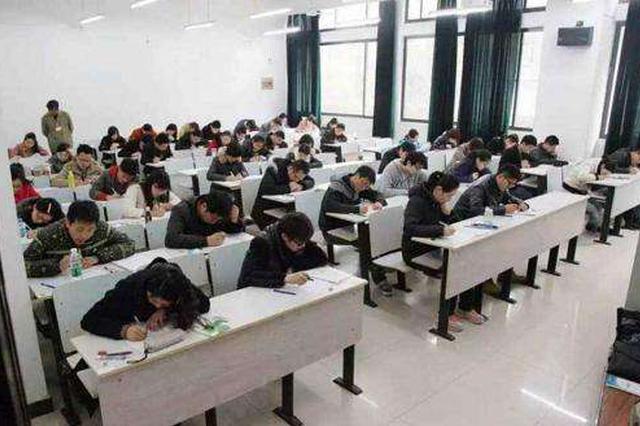河北省明确公务员考试收费标准 有效期二年