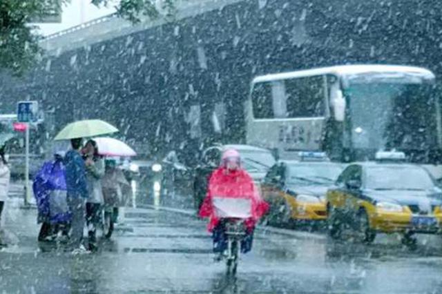 河北10市有雨雪天气 大风降温来袭降幅可达12℃