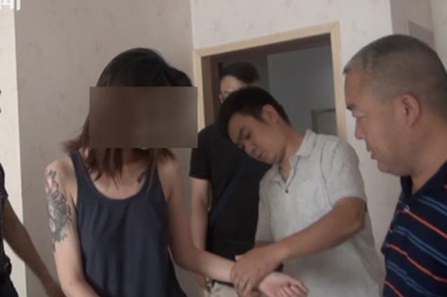 美女诈骗9男友200万 感谢警察抓自己不然收不住