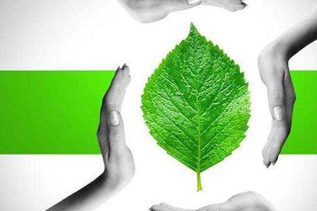 河北:环保专项资金项目实施情况纳入领导考核