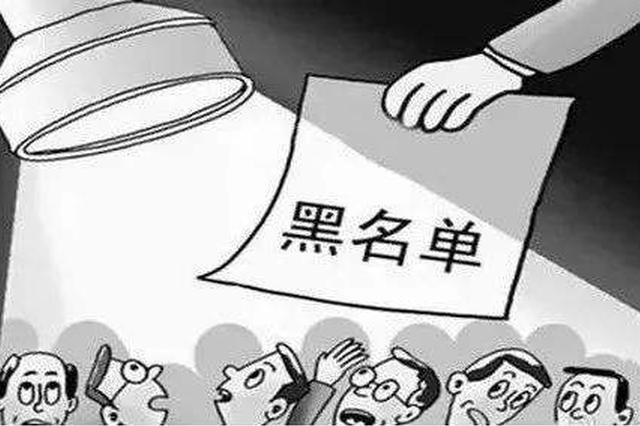 """石家庄公布拖欠农民工工资""""黑名单"""""""