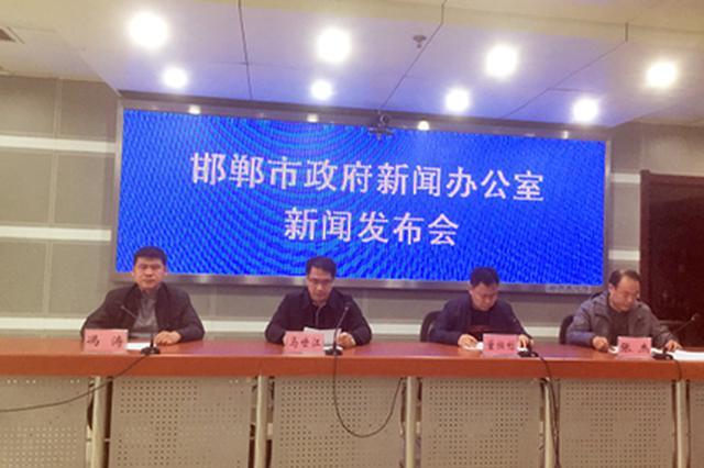 邯郸打响秋冬季大气污染综合治理攻坚战