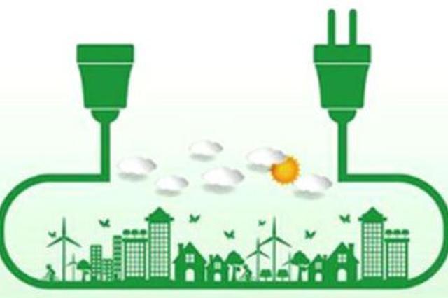 河北这9市获冬季清洁取暖试点城市补助 共37.6亿元