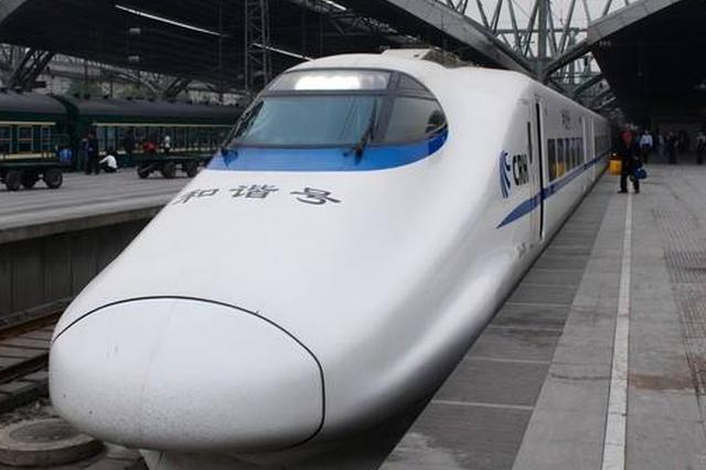 京雄城际雄安站12月开建 三条铁路汇聚于此