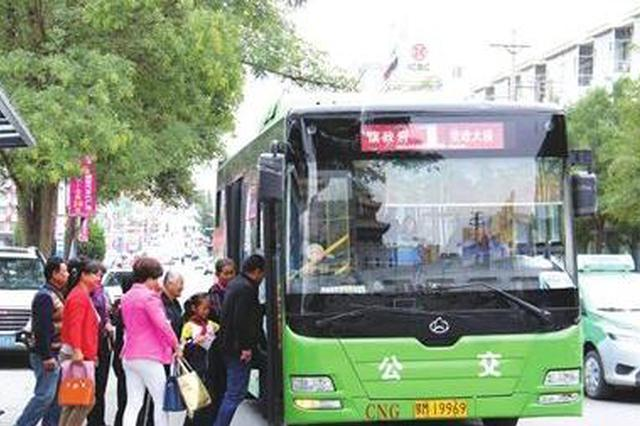 11月15日起沧州市区公交车免费乘坐