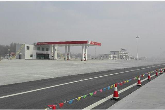 张石高速一服务区暂停加油 多辆过路车抛锚