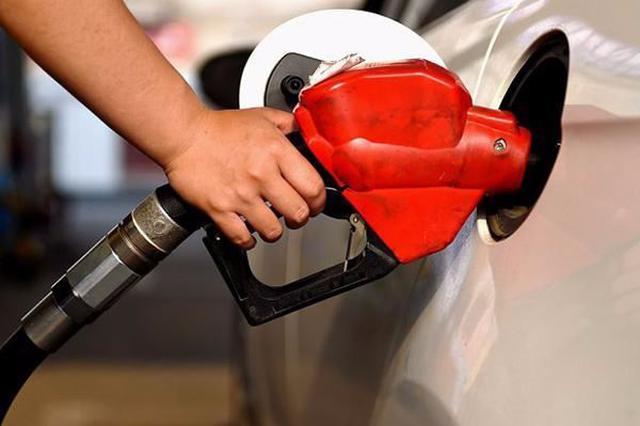 河北车主注意!油价或将迎年内最大降幅