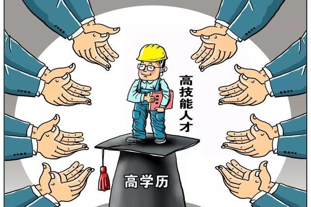 """河北组团南下引""""凤凰"""" 80万元安家费急求千里马"""
