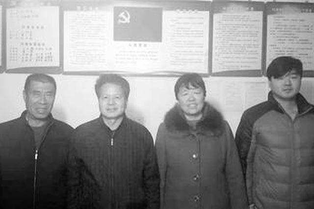 沧州:一张百元假钞引发一段暖心故事