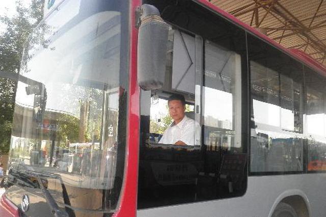 """石家庄一乘客突然发病 """"公交专车""""送其回家"""