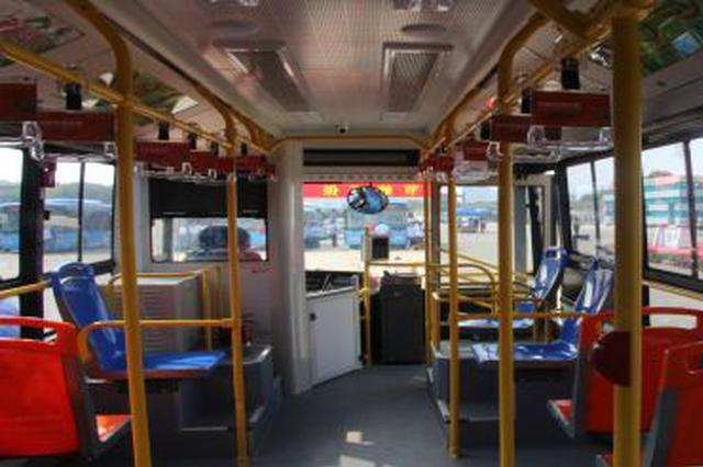 唐山所有公交车实现车厢实时监控 影像可留存