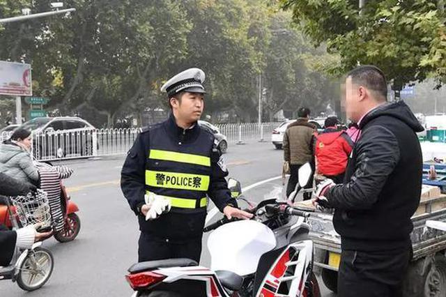 邯郸查处低速电动车6530辆 这个范围电三轮禁行