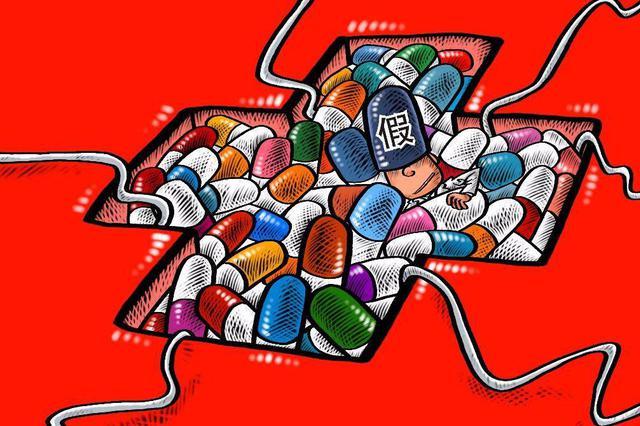 唐山这些药店被曝光 非法渠道购进药品等行为