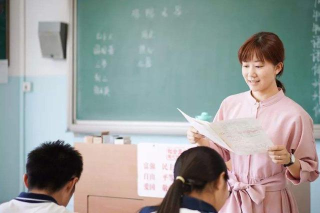 教育部新规:这11种行为 中小学老师千万不能做