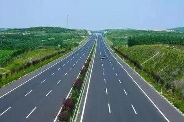 河北要建1条新高速 全长约166公里经过这些地方