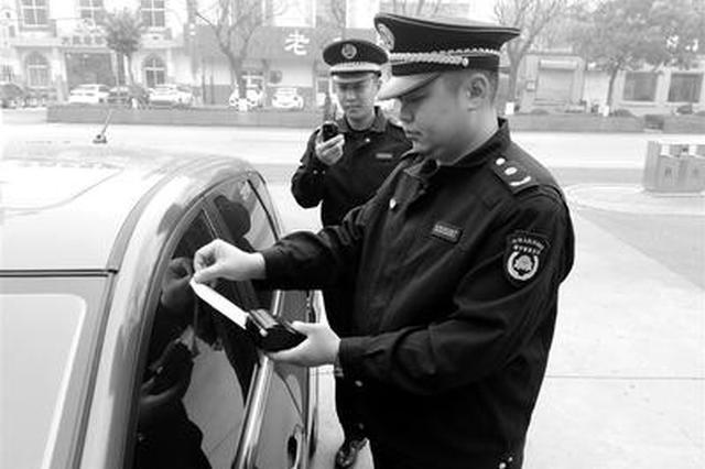 邢台出台方案罚教结合 整治便道车辆停放秩序